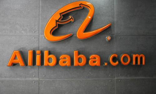 Alibaba website domain